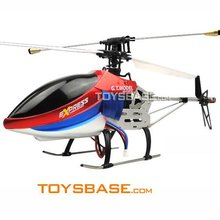2011 new Remote control helicopter for adult RPC120033