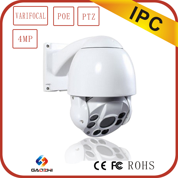 Best price outdoor long range ir onvif 360 degree rotation rotating cctv auto rotate speed dome 4mp pan tilt zoom ptz ip camera