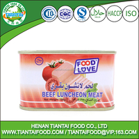 2017 manufacture halal canned beef luncheon meat