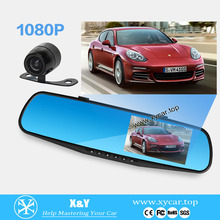 FHD 1080P Car Best 6G pure glass lens car dvr full hd With CE certificates XY-9064D
