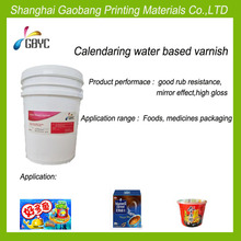 Printing materials water based varnish for paper coating