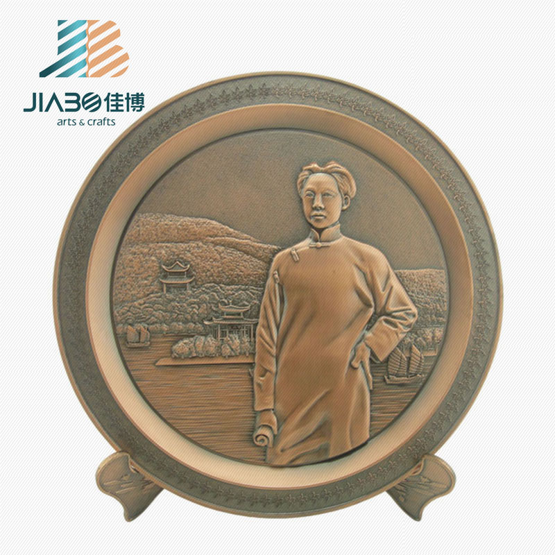 custom copper souvenir plate with embossment of young Chairman Mao