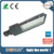 Meanwell outdoor waterproof 60W 80W 100W led street light price