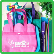 Alibaba China Cheap Promotional full color printing lowest price non woven gift bag