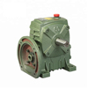 WPDA worm gearbox worm gear speed reducer wind turbine gearbox marine gearbox motor reductor gear transmission