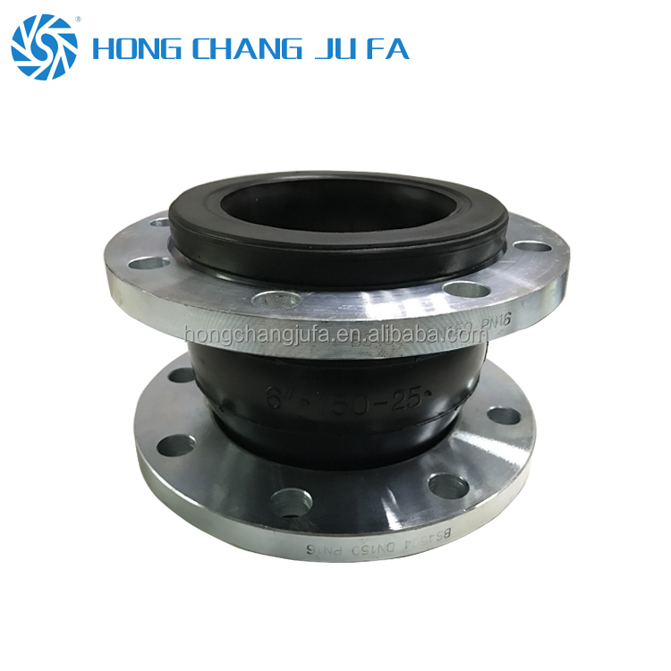 PN16 rubber compensator/pipeline flexible neoprene EPDM rubber expansion joints price