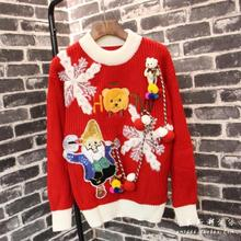 16PKCS05 2017 adults led light sweater for christmas