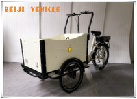 CE approved pedal front loading three wheel passenger car