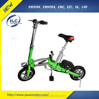 China Manufactured Cheap E Bike Quickly Fold-up Portable Electric Motor Bicycle 250W Brushless