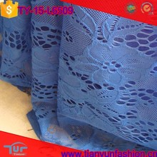 kinds of polyester upholstery wholesale china reflective characteristic lace fabric