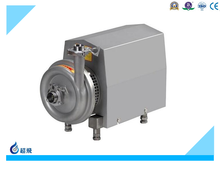 United centrifugal pumps centrifugal water/oil pumps with pneumatic drive
