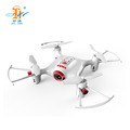 Syma Newest Model X20W Wifi FPV 0.3MP HD Camera mini drone remote control helicopter with camera screen