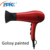 Private label hair dryer DC motor home use big power 2200 watt blower custom hair dryer with hanging loop and diffuser