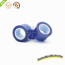 HX-New 007 PE Blue Adhesive Polyethylene Protective film hot blue film