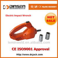 new design repair kit,hydraulic impact wrench smart repair kit Electric Impact Wrench dc 12V,electric impact wrench
