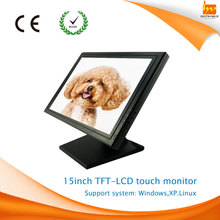 15inch TFT-LCD touch screen monitor