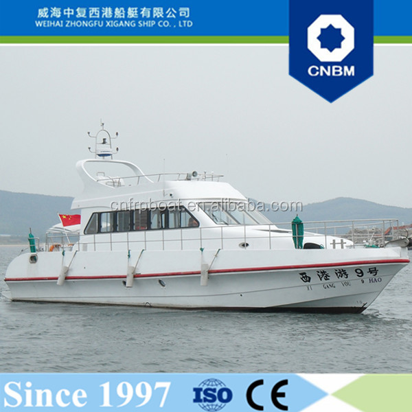 CE Certification and Fiberglass Hull Material 18.8m/62ft' Passenger Ship for Sale