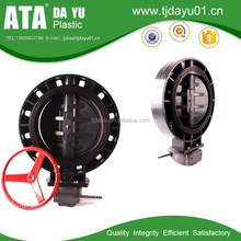 wafer type epdm seat pvc body butterfly valve good for waste water treatment