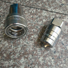 OEM China Best Service 300psi carbon steel hydraulic quick coupler