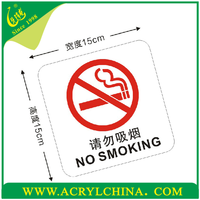 2015 High quality custom made acrylic no smoking sign board