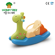 2017 New Plastic Rocking horse and indoor rocking toys on hot sale