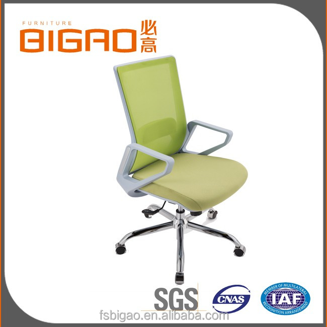 Foshan Furniture Up-to-design Aesthetic Looking Elastic Mesh Staff Office Chair With Synchronized Tilting Mechanism