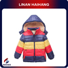 Boys rainbow stripes plus thick custome jacket children