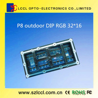Hot sale !!! Good price high definition P8 outdoor full color led display screen module