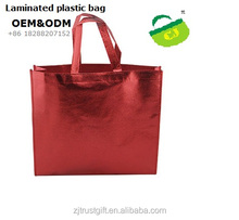 Water resistant 100g laminated pp woven bag , laminated plastic bag with full color printing