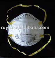 3M 8210 respirator mask N95