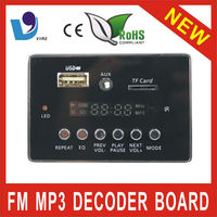 Original audio recorder module for mp3/mp4 player