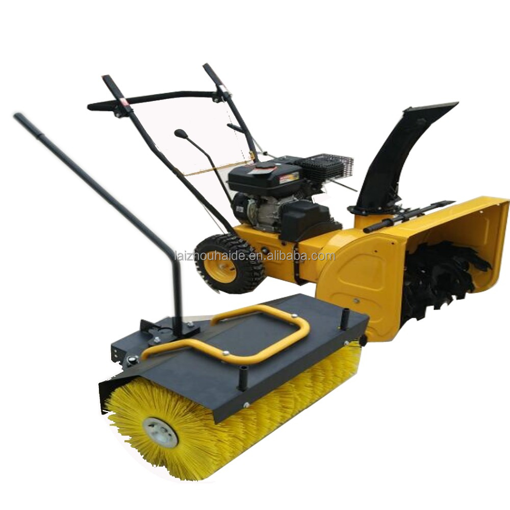 Replaceable cleaning machine/Multifunction sweeper/removable snow thrower