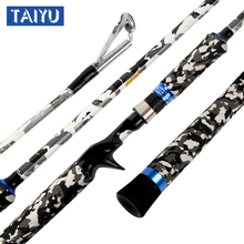 2.1m MF camouflage baitcasting carbon fishing rod blanks wholesale