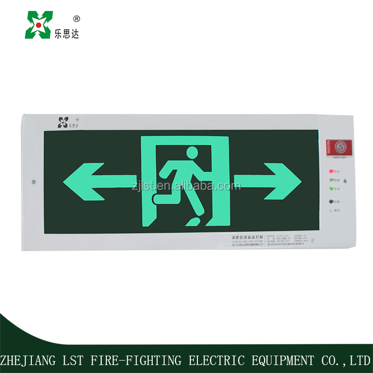 Luckstar 120B series fire emergency lighting with high quality