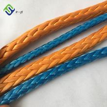 Colored 6mm*100m Synthetic UHMWPE Rope For ATV UTV SUV Winch