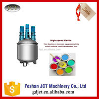 JCT High quality imitating wood adhesive mixing machine
