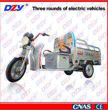 Discount three wheels electric tricycle