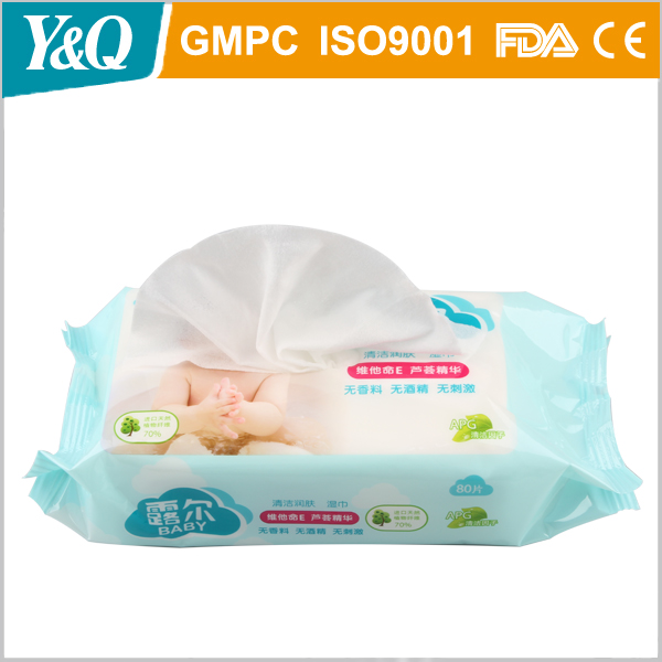 OEM Cleaning Daily Baby Oil Wipes