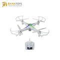 2.4G quadrocopter flying toy with wifi function