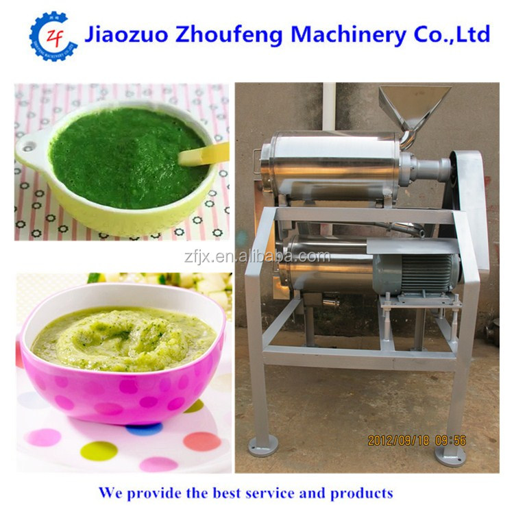 Vegetable tomato paste processing plant(whatsapp:008613782789572)