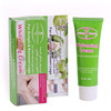 /product-detail/50g-effective-fruity-extracts-armpit-and-between-legs-skin-recovery-cream-60500373529.html