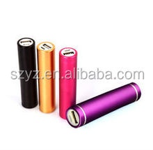 2014 new mobile power bank 2600mah,portable charger for Samsung,iphone,ipad,smart phone,CE/Rohs/FCC