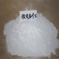 Cosmetics White Kaolin Clay/Calcined Kaolin Clay