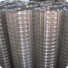 Welded Wire Mesh Roll For Concrete Price