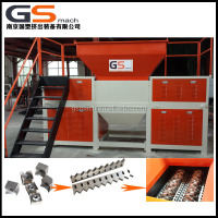 GSSZ series crushing packing belt tire films woven bag fishing nets pet bottles shredding machine