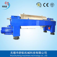 solid liquid separation centrifuge