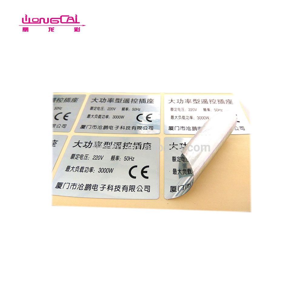High Quality Metalized Polyester Labels for Electrotic Products