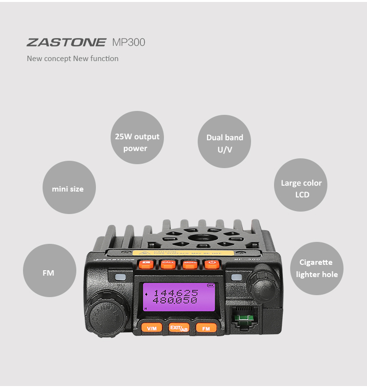 Popular mini Car transceicver MP300 UHF/VHF dual band moblie radio