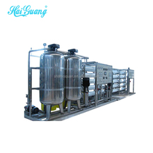Solar Water Purification System/Laboratory Water Distiller
