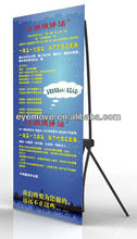 Black korea x banner stand size 80*180cm